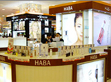 CN HABA New World Boashan Counter