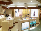 HK Shop HABA Citistore Yuen Long