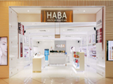 SG Shop HABA Suntec City Mall