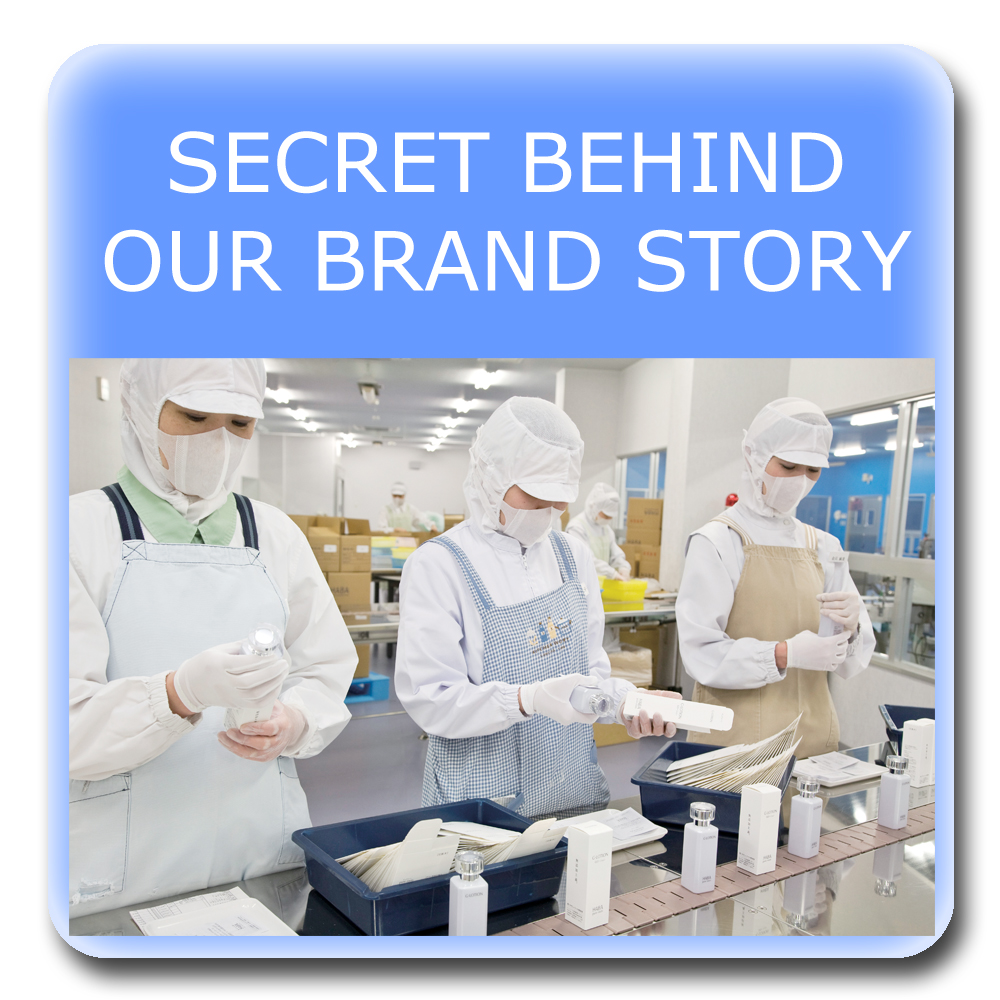 Secret behind our brand story