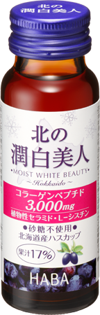 HABA Moist White Beauty