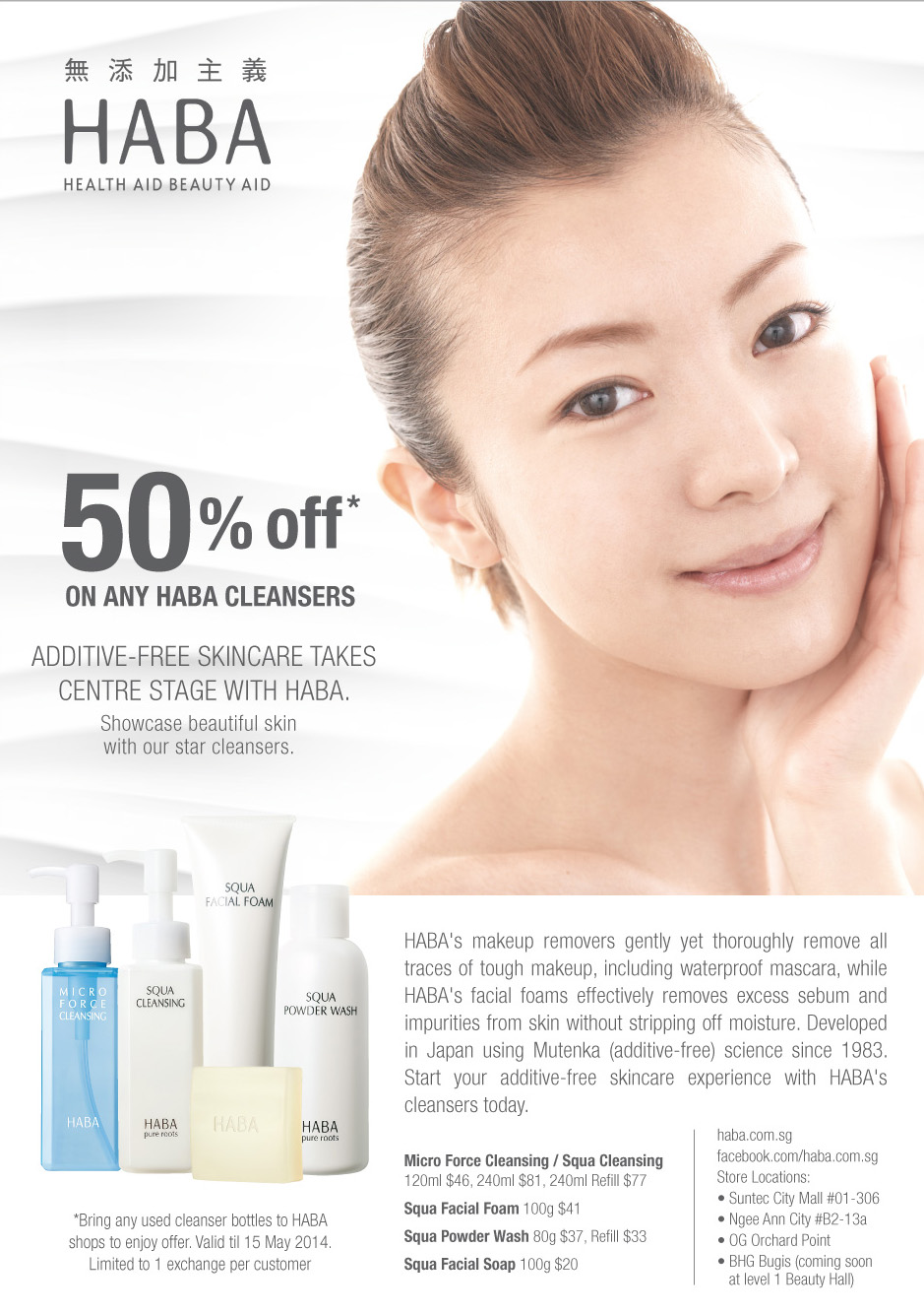 50% off on cleansers advert