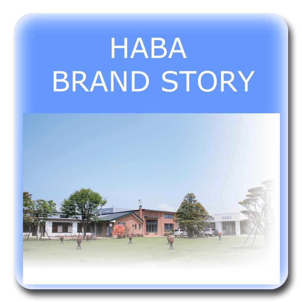 HABA brand story