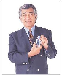 Masayuki Koyanagi