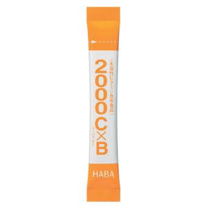 vitamin 2000cxb packet